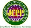 CPA(個人情報取扱従事者)